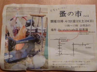 2011年の桜 029.JPG