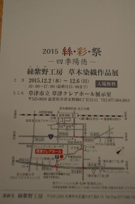 DSC_7539.JPG