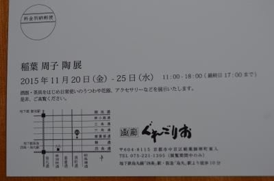 DSC_7611.JPG